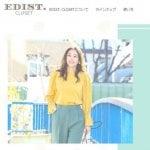 EDIST. CLOSET (エディストクローゼット)
